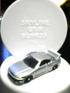 SKYLINE GT-R BCNR33