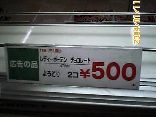 yorodori.jpg